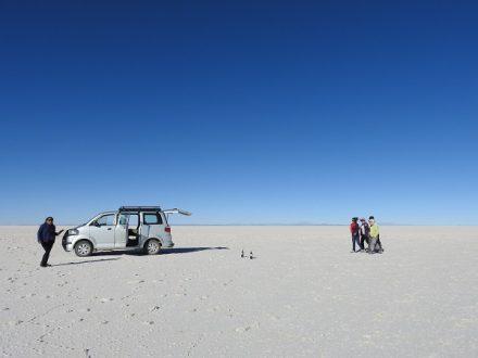 Rondreis Peru Bolivia 4 weken